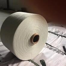 气流纺仿大化涤纶纱加工厂报价图片