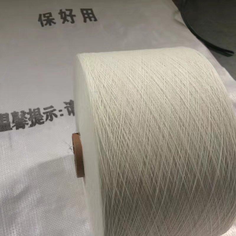 氣流紡仿大化滌綸紗22工廠傳真