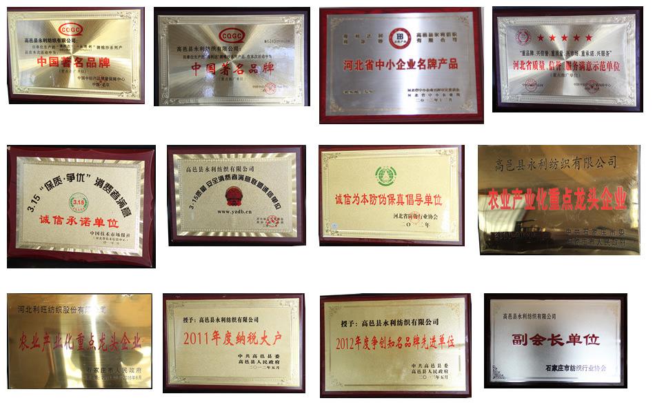 仿大化涤纶纱市场行情7支工厂传真