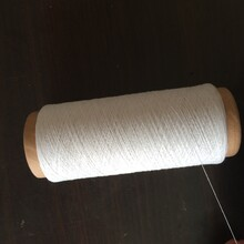 气流纺24支大化涤纶纱气流纺工厂传真图片