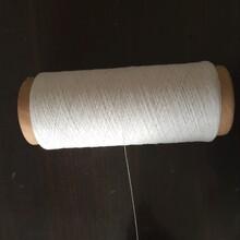 10支涤纶纱仿大化气流纺型号优质图片