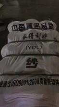10支仿大化涤纶纱线生产厂家行情图片