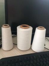 气流纺色纺涤纶纱首页图片