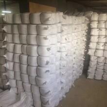 气流纺仿大化涤纶纱线厂厂家图片