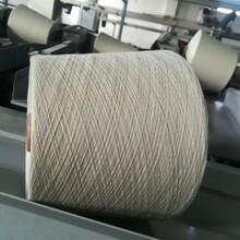 仿大化涤纶纱厂家批发6支有货图片