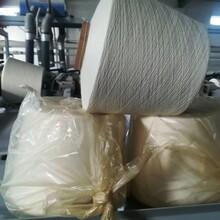 气流纺仿大化涤纶纱加工厂价格图片