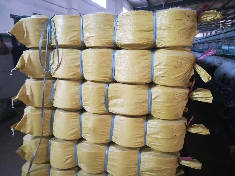13支仿大化涤纶纱市场行情价格