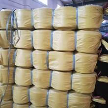 生产厂家仿大化涤纶纱线价格趋势针织专用图片