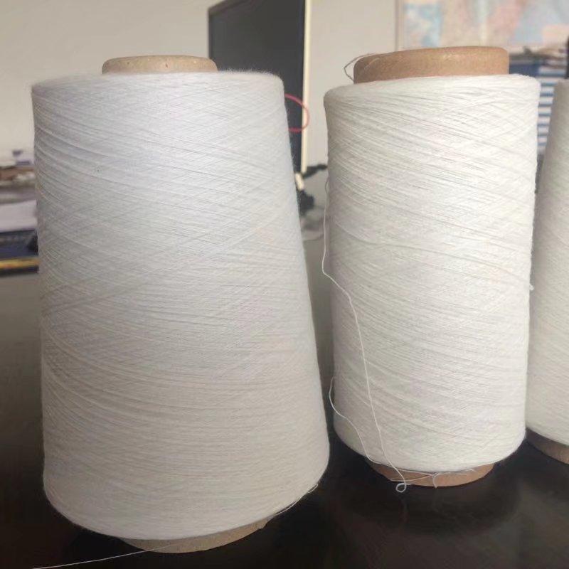 专业仿大化涤纶纱线价格趋势针织专用