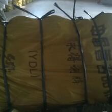 10支仿大化涤纶纱涤纶丝生产图片