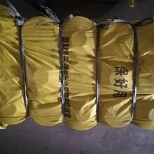 16支气流纺仿大化涤纶纱线价格优质图片