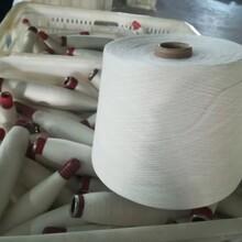 10支气流纺仿大化涤纶纱价格厂家图片