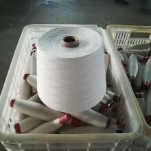 23支气流纺仿大化涤纶纱线价格生产图片