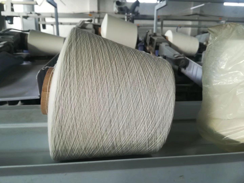 石家庄仿大化气流纺涤纶纱12支针织专用