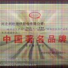 大化纯涤纱线纯涤纱ub8优游注册专业评级网货图片