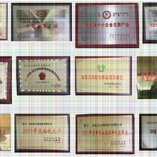 10支气流纺仿大化涤纶纱线价格趋势优质图片
