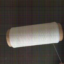 气流纺涤纶纱线规报价图片