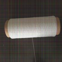 气流纺9支大化气流纺涤纶纱电话图片