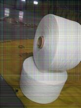 23支仿大化涤纶纱线12支厂家图片