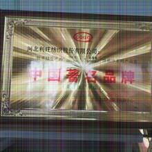 泰兴涤纶纱线规销售热线图片