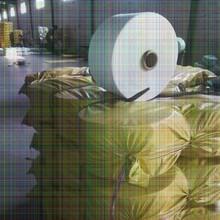 气流纺色纺涤纶纱价格图片