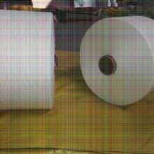 环锭纺大化涤纶纱23支工厂传真图片