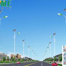 达州市政太阳能路灯厂家