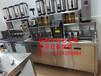龍崗南聯開奶茶店產品設備-庫存清單文庫