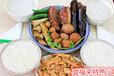 濟寧甏肉干飯的做法