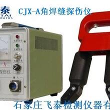 馬蹄磁粉探傷儀,ADO多探頭磁粉探傷儀,便攜式磁粉探傷儀價格圖片