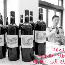 深圳格鲁吉亚红酒进口报关手续费用