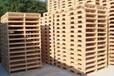 蘇州膠合棧板出口熏蒸木托盤大型底托