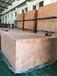 蘇州免熏蒸木箱包裝鋼帶箱電纜盤卡扣真空木箱公司
