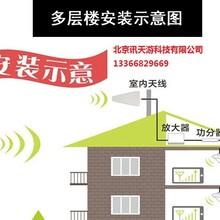 手机信号增强器安装手机信号放大器安装