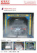 KM-W2基本型洗車機