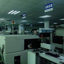 石碣镇二手回收家电电器组装生产线,PVC皮带电子流水线回收