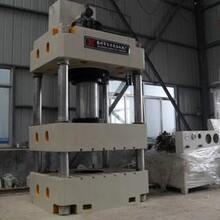 深圳二手TM100-400T油压拉伸机回收,二手数控液压机回收