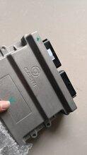 吉利帝豪EC718燃气CNG电脑ECU图片