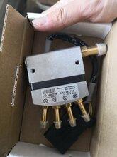 吉利帝豪EC7燃气CNG喷轨嘴射阀图片