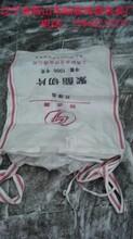 内蒙古二手吨袋,内蒙古旧吨袋,内蒙古吨袋