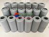 黎明液壓油濾芯HBX-160×10