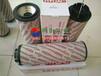 1300R010BN3HC/-V-B4-KE50金風風機齒輪箱濾芯