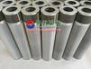 MEI1680RNTF10N/M50敏泰液壓濾芯