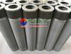 MT敏泰濾芯FD70B-602000A014風電齒輪箱濾芯廠家直銷