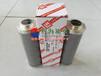 LH0110D010BN/HC黎明液壓油濾芯
