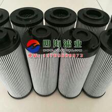 SFX-240×10黎明液压回油滤芯
