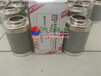 PLFX-30×20黎明液壓油濾芯