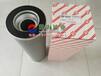 黎明液壓油濾芯WY500×20Q2