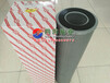 黎明液壓濾芯WY800×10Q2