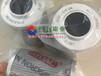 賀德克液壓濾芯0160D010ON